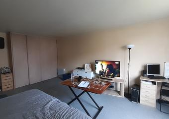 Vente Appartement 1 pièce 33m² Morangis