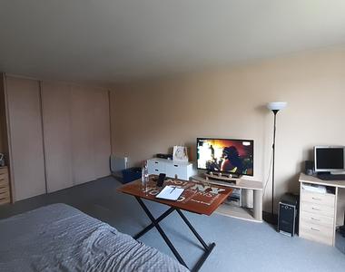 Vente Appartement 1 pièce 33m² Morangis - photo