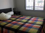Vente Appartement 2 pièces 40m² MORANGIS - Photo 2