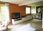 Vente Appartement 4 pièces 68m² CHILLY MAZARIN - Photo 4