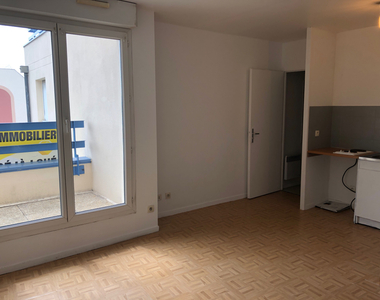 Location Appartement 1 pièce 23m² Chilly-Mazarin (91380) - photo