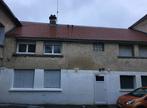 Vente Appartement 1 pièce 19m² morangis - Photo 1