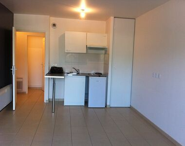 Location Appartement 1 pièce 28m² Chilly-Mazarin (91380) - photo