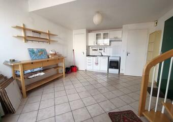 Vente Appartement 2 pièces 30m² MORANGIS - Photo 1