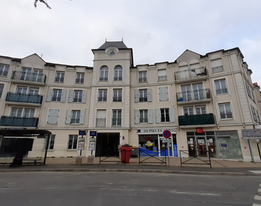 Vente Appartement 2 pièces 47m² MORANGIS - photo