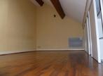 Location Appartement 2 pièces 24m² Chilly-Mazarin (91380) - Photo 5