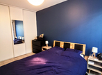 Vente Appartement 3 pièces 60m² CHILLY MAZARIN - Photo 8