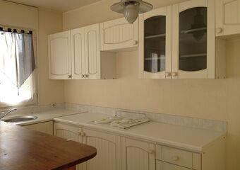 Location Appartement 2 pièces 45m² Chilly-Mazarin (91380) - photo