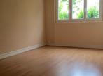 Location Appartement 4 pièces 72m² Chilly-Mazarin (91380) - Photo 5