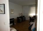 Vente Appartement 4 pièces 75m² CHILLY MAZARIN - Photo 4