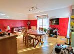 Vente Appartement 2 pièces 46m² CHILLY MAZARIN - Photo 2