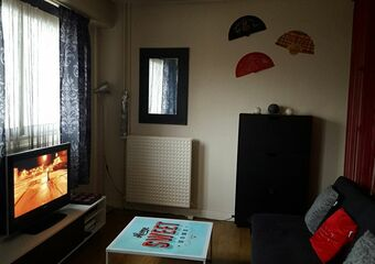 Location Appartement 1 pièce 25m²  - Photo 1