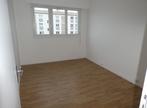 Vente Appartement 3 pièces 65m² CHILLY MAZARIN - Photo 5