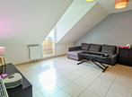 Vente Appartement 2 pièces 38m² CHILLY MAZARIN - Photo 2