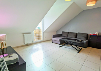 Vente Appartement 2 pièces 38m² CHILLY MAZARIN - Photo 1