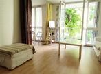 Vente Appartement 4 pièces 83m² CHILLY MAZARIN - Photo 2