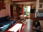 Vente Maison 5 pièces 80m² MORANGIS - Photo 4