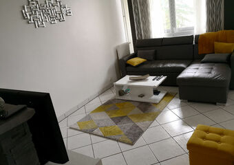 Vente Appartement 4 pièces 82m² CHILLY MAZARIN - Photo 1