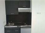 Vente Appartement 1 pièce 19m² morangis - Photo 5