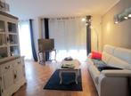 Vente Appartement 4 pièces 82m² CHILLY MAZARIN - Photo 3
