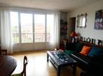 Vente Appartement 4 pièces 70m² MORANGIS - Photo 3