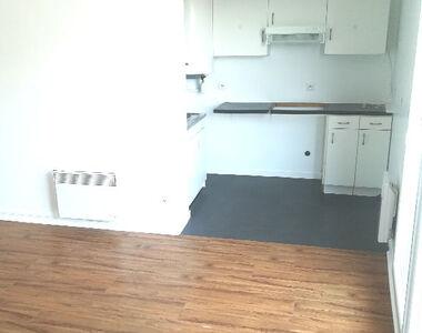 Location Appartement 2 pièces 33m² Chilly-Mazarin (91380) - photo