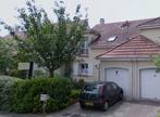 Vente Maison 4 pièces 89m² MORANGIS - Photo 1