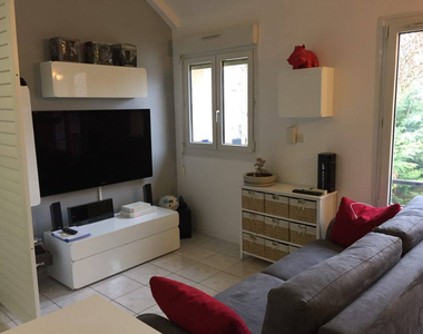 Vente Appartement 2 pièces 40m² CHILLY MAZARIN - photo