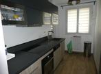 Vente Appartement 3 pièces 62m² MORANGIS - Photo 1