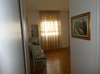 Vente Appartement 4 pièces 75m² CHILLY MAZARIN - Photo 3
