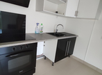 Vente Appartement 2 pièces 35m² chilly mazarin - Photo 1