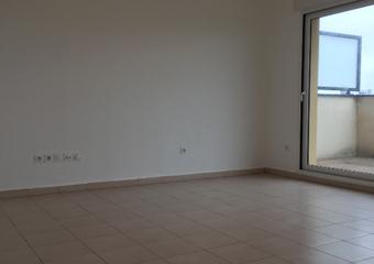 Location Appartement 2 pièces 46m² Morangis (91420) - Photo 1