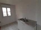 Vente Appartement 3 pièces 60m² MORANGIS - Photo 2