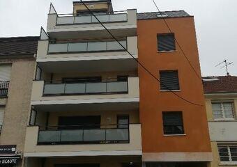 Location Appartement 2 pièces 39m² Morangis (91420) - Photo 1