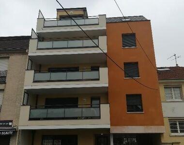 Location Appartement 2 pièces 39m² Morangis (91420) - photo