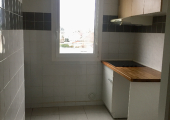 Location Appartement 3 pièces 36m² Chilly-Mazarin (91380) - Photo 1