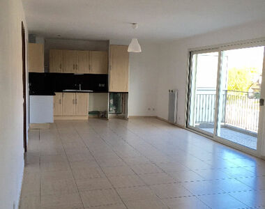 Location Appartement 3 pièces 68m² Chilly-Mazarin (91380) - photo
