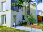 Vente Appartement 3 pièces 60m² CHILLY MAZARIN - Photo 3