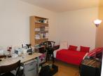 Vente Appartement 4 pièces 70m² MORANGIS - Photo 8