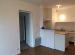 Location Appartement 2 pièces 37m² Ballainvilliers (91160) - Photo 3