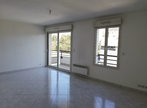 Location Appartement 1 pièce 35m² Morangis (91420) - Photo 2