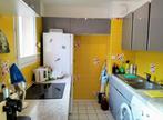Vente Appartement 2 pièces 46m² CHILLY MAZARIN - Photo 7