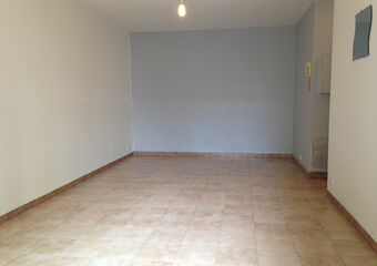 Location Appartement 1 pièce 25m² Chilly-Mazarin (91380) - Photo 1