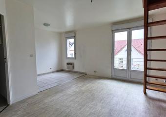 Vente Appartement 2 pièces 43m² CHILLY MAZARIN - photo
