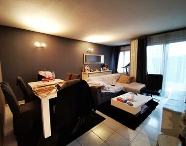Vente Appartement 3 pièces 64m² CHILLY MAZARIN - photo
