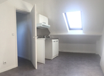 Location Appartement 2 pièces 34m² Chilly-Mazarin (91380) - Photo 2