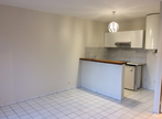 Location Appartement 1 pièce 26m² Chilly-Mazarin (91380) - Photo 1