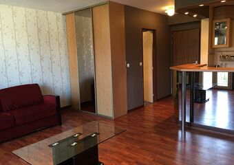 Location Appartement 1 pièce 30m² Chilly-Mazarin (91380) - photo