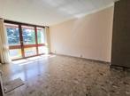 Vente Appartement 3 pièces 62m² CHILLY MAZARIN - Photo 2