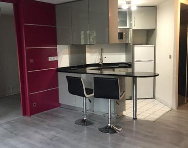 Location Appartement 1 pièce 35m² Chilly-Mazarin (91380) - photo